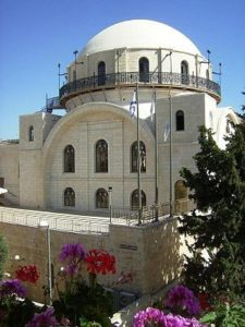 The Churvah Synagogue in the Old City of Jerusalem, destroyed by Jordan during their occupation.